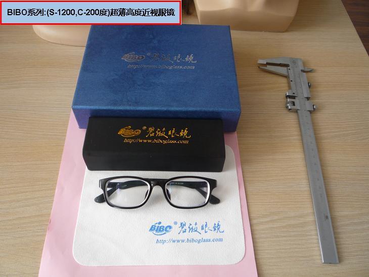 -1400度高度近视定做超薄眼镜效果如何?