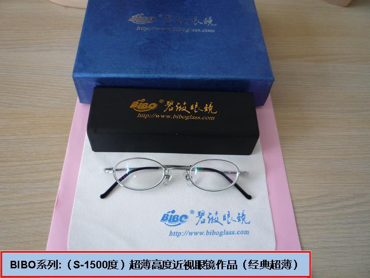 -1500度高度近视眼镜能否挑战这个极限?