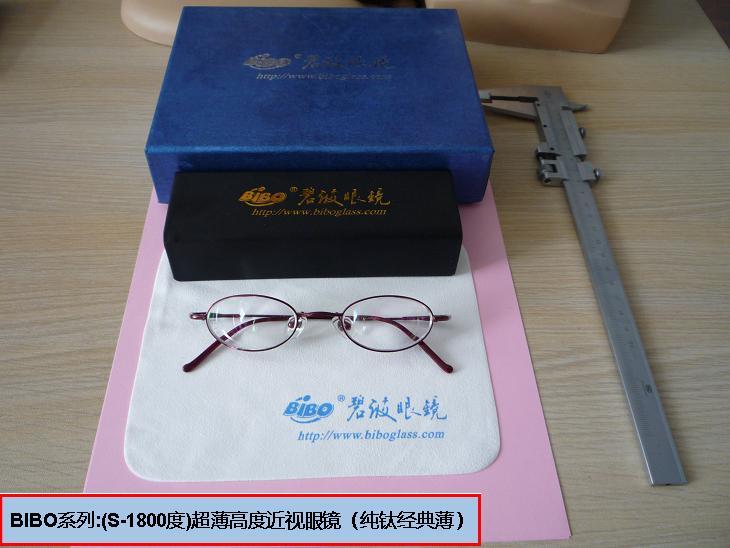 -1800度超薄高度近视眼镜真心薄啊!